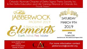 Jabberwock Tickets