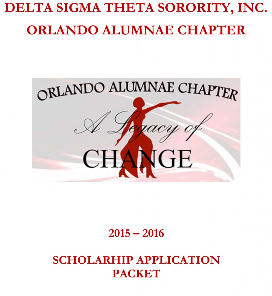 2016 Scholarship Application